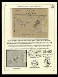 3338: Iran Sovjet Republic Persia
