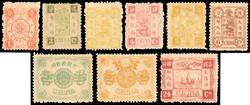 2070030: China Dowager