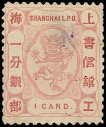 2130: China Lokal Wuhu
