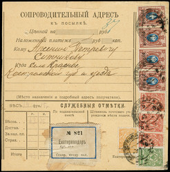7228: Collections and Lots Russia Local Issue