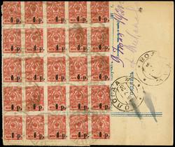 7228: Sammlungen und Posten Russland Lokalausgaben