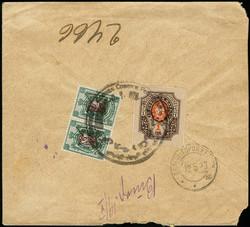 6260: Transkaukasien