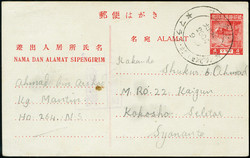 7467: Collections and Lots Japanese Occupation -  Malayan States - Postal stationery