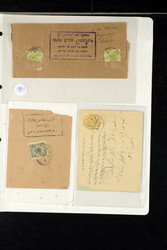 7460: アキュムレーション・インドの州 - Postal stationery