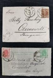 5405: Rumänien - Ganzsachen