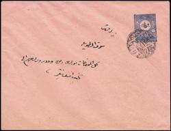 4160: Libanon - Ganzsachen