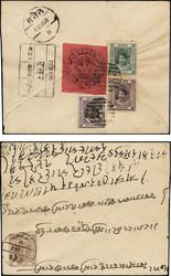 3150: Indien Staaten Indore - Ganzsachen