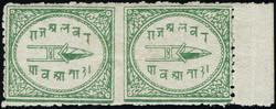 3065: India Alwar