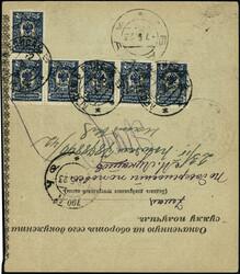 6260: Transcaucasian Federal Republic