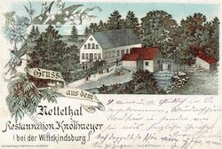 104050: Deutschland West, Plz Gebiet W-40, 405 Mönchengladbach