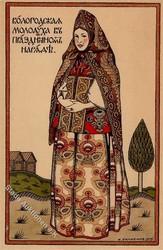 5435: Russland - Postkarten