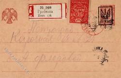 6515: Ukraine - Ganzsachen