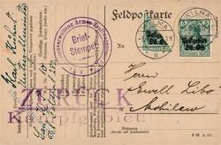 370: Deutsche Besetzung I. WK Postgebiet Ober Ost - Besonderheiten