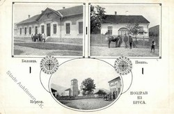 5725: Serbien