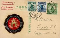 2070: China - Stempel