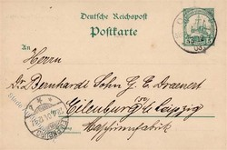 185: Deutsche Kolonien Südwestafrika - Ganzsachen