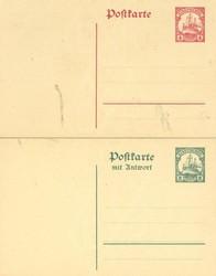 205: Deutsche Kolonien Kiautschou - Ganzsachen