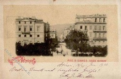 2820: Greece - Private postal stationery