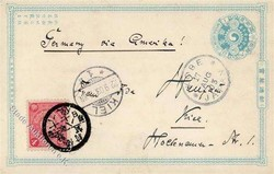 4045: Korea - Postal stationery