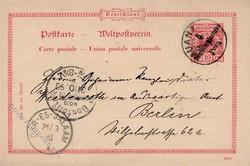 174: Deutsche Kolonien Ostafrika, Vorläufer - Ganzsachen