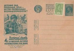 5775: Sowjetunion - Ganzsachen
