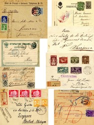 7084: Collections and Lots Europe East - Covers bulk lot