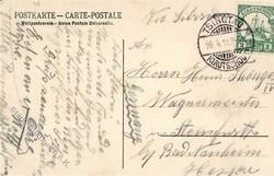 205: Deutsche Kolonien Kiautschou - Besonderheiten