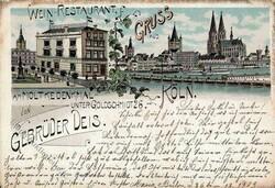 105020: Deutschland West, Plz Gebiet W-50, 502 Frechen