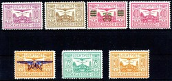 4635: Niederländisch Indien - Flugpostmarken