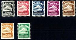 2425: Ecuador - Flugpostmarken