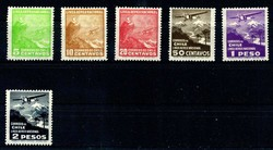 2055: Chile - Airmail stamps