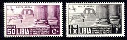 3570: Italienisch-Libyen - Flugpostmarken