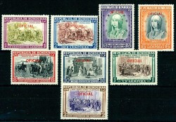 2975: Honduras - Dienstmarken