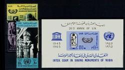 1570: Ägypten Arabische Republik - Blöcke