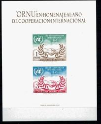 2055: Chile - Memorial sheetlets