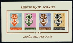 2955: Haiti - Blöcke