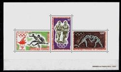 3850: Kamerun - Blöcke