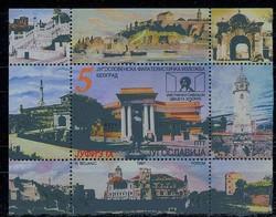 3775: Jugoslawien - Blöcke