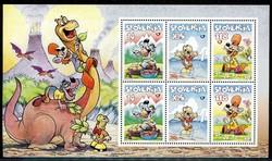 5765: Slowenien - Zusammendrucke