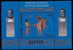 2820: Griechenland - Blöcke