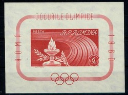 5405: Rumänien - Blöcke