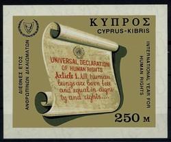 6755: Zypern - Blöcke