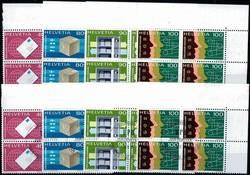 5710: Schweiz Weltpostverein UPU - Bogenränder / Ecken