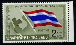 6200: Thailand - Bogenränder / Ecken