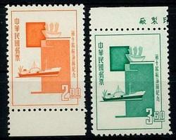 2240: China Taiwan - Bogenränder / Ecken