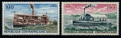 6740: Zentralafrikanische Republik - Flugpostmarken