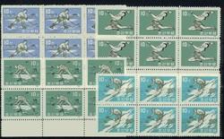 4050: Korea Nord - Bogenränder / Ecken