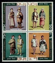 4525: Nepal - Zusammendrucke