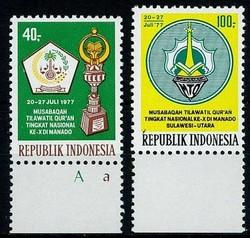 3260: Indonesien - Bogenränder / Ecken