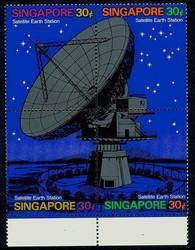 5755: Singapur - Zusammendrucke